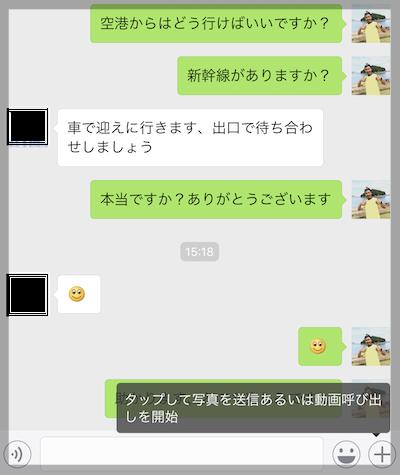f:id:kawabatamasami:20171010152346p:plain