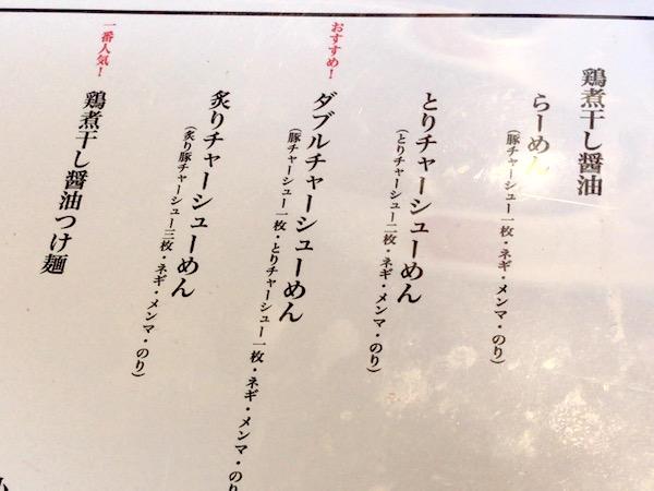f:id:kawabatamasami:20171012141359j:plain