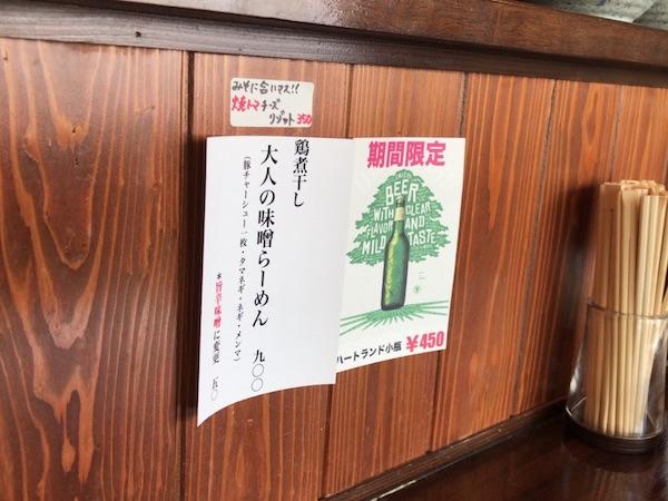f:id:kawabatamasami:20171012142601j:plain