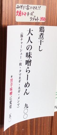 f:id:kawabatamasami:20171012143238j:plain