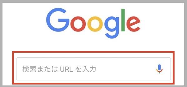 f:id:kawabatamasami:20171015160333j:plain