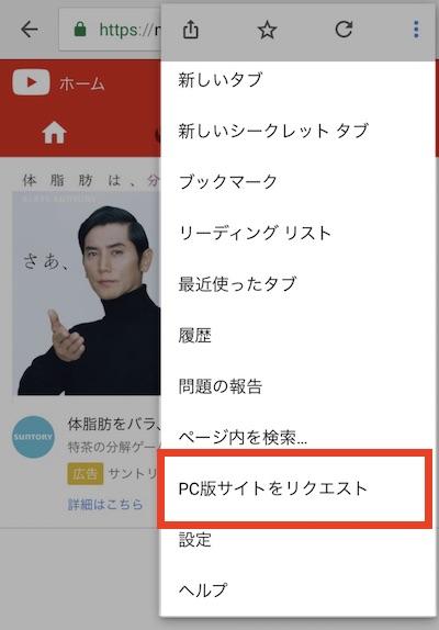 f:id:kawabatamasami:20171015160607j:plain