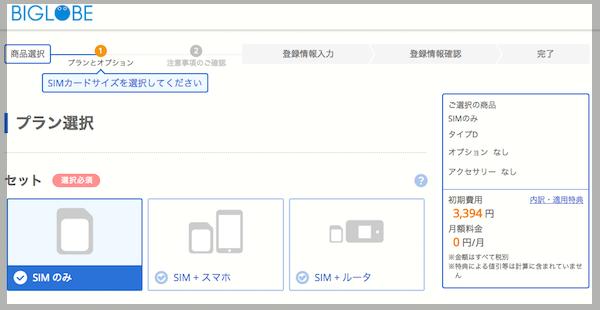 f:id:kawabatamasami:20171018084632p:plain