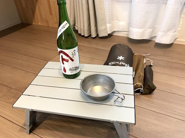 f:id:kawabatamasami:20171019110919j:plain
