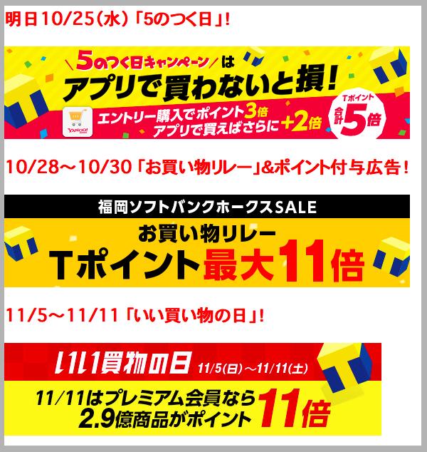 f:id:kawabatamasami:20171025211232p:plain