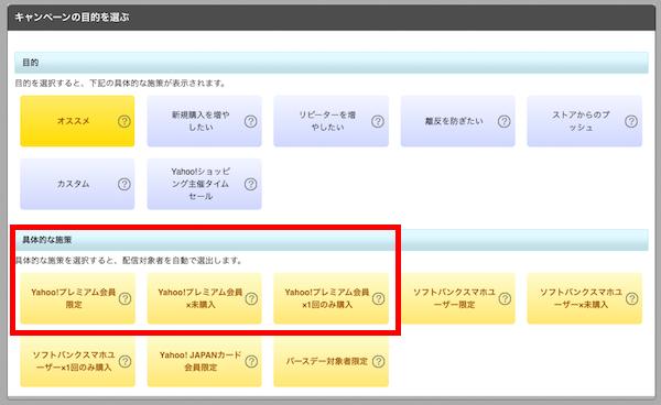 f:id:kawabatamasami:20171025212839p:plain