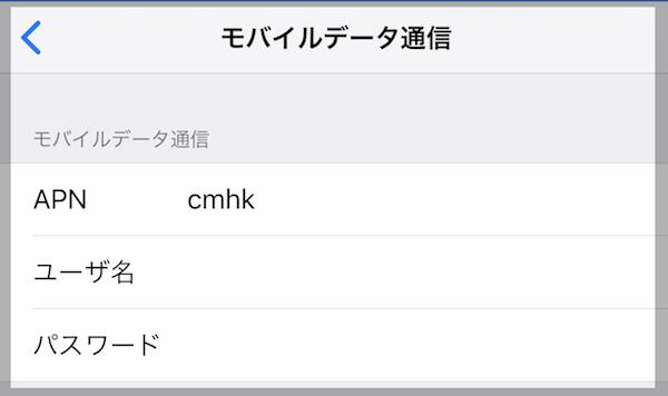 f:id:kawabatamasami:20171105090027p:plain