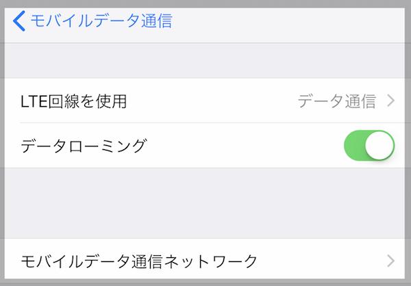 f:id:kawabatamasami:20171105090148p:plain