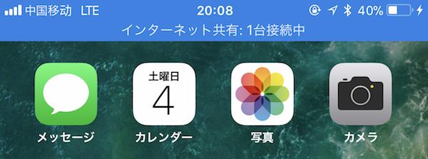 f:id:kawabatamasami:20171114095408p:plain
