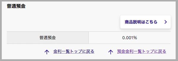 f:id:kawabatamasami:20171130145742p:plain
