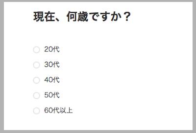 f:id:kawabatamasami:20171130152342p:plain