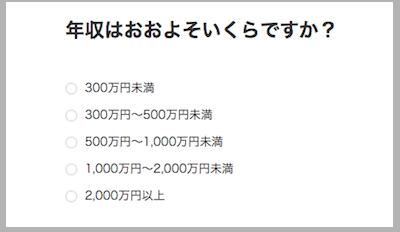 f:id:kawabatamasami:20171130152358p:plain
