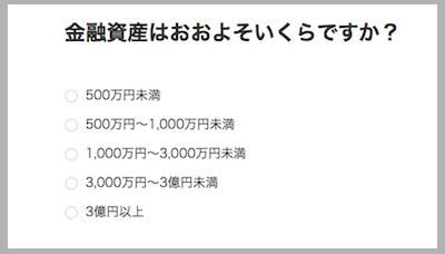 f:id:kawabatamasami:20171130152411p:plain