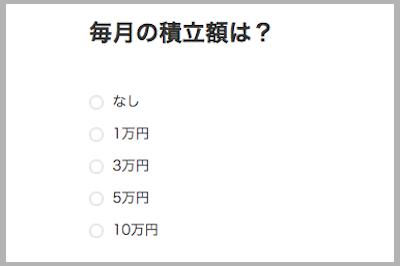 f:id:kawabatamasami:20171130152422p:plain