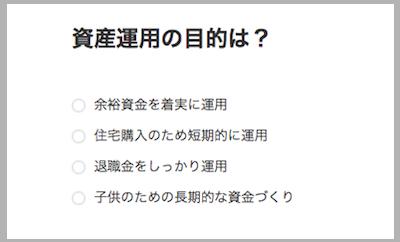 f:id:kawabatamasami:20171130152438p:plain