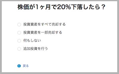 f:id:kawabatamasami:20171130152444p:plain