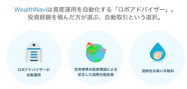 f:id:kawabatamasami:20171201160055p:plain
