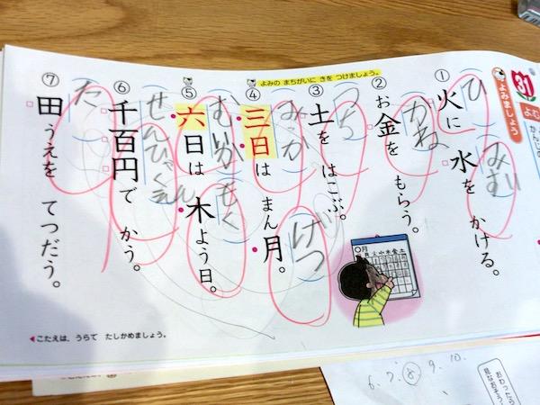f:id:kawabatamasami:20171202170049j:plain