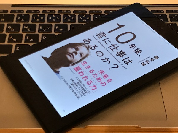 f:id:kawabatamasami:20171202182415j:plain