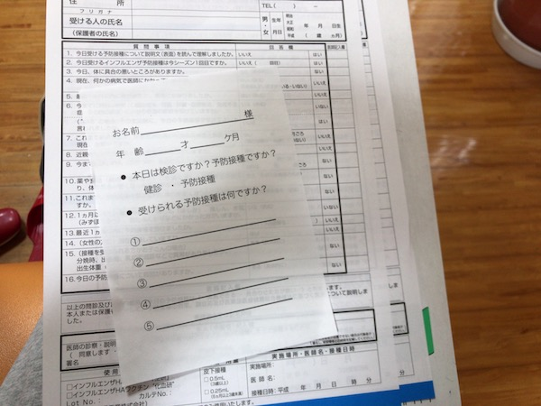f:id:kawabatamasami:20171202195554j:plain