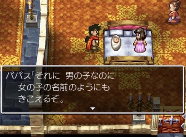f:id:kawabatamasami:20171205195745j:plain