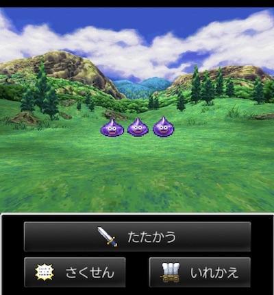 f:id:kawabatamasami:20171205203714j:plain