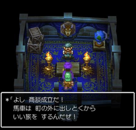 f:id:kawabatamasami:20171211183854p:plain