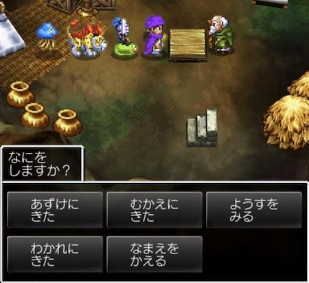 f:id:kawabatamasami:20171211184429j:plain