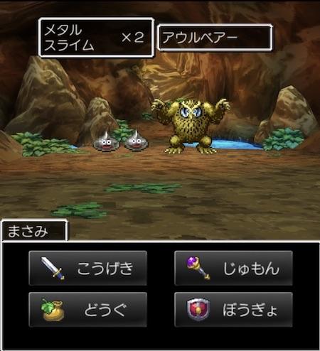f:id:kawabatamasami:20171213155903j:plain