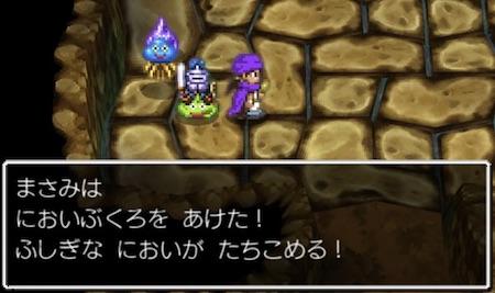 f:id:kawabatamasami:20171213155915j:plain