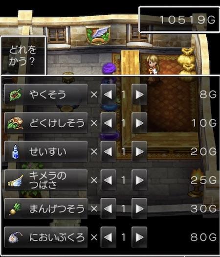 f:id:kawabatamasami:20171213155917j:plain
