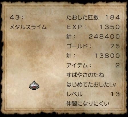 f:id:kawabatamasami:20171221192706j:plain