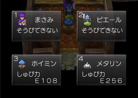 f:id:kawabatamasami:20171221195028j:plain