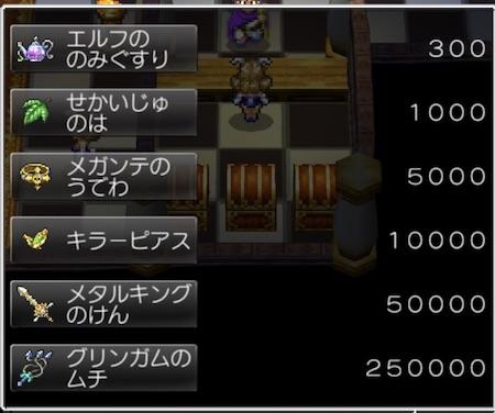 f:id:kawabatamasami:20171222205358j:plain