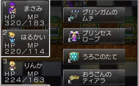 f:id:kawabatamasami:20171222210306j:plain
