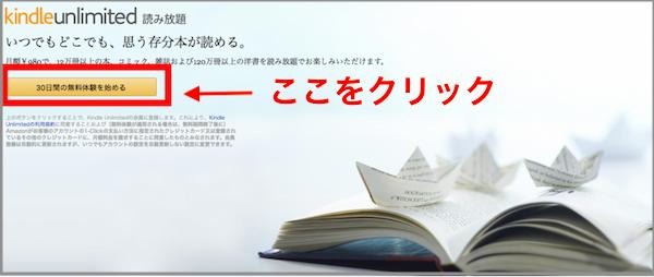 f:id:kawabatamasami:20180107224331p:plain