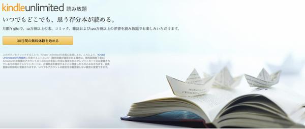 f:id:kawabatamasami:20180107224636p:plain