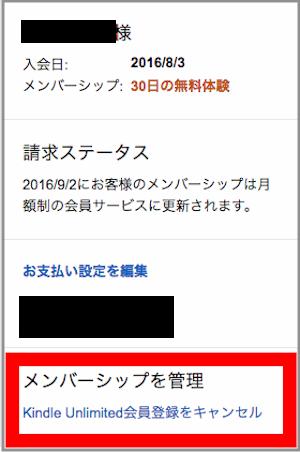 f:id:kawabatamasami:20180108010555p:plain