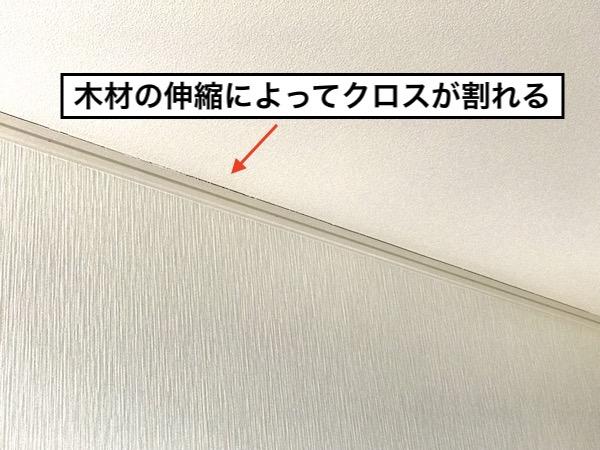 f:id:kawabatamasami:20180109101201j:plain