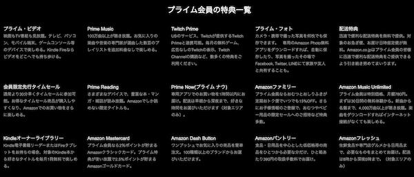 f:id:kawabatamasami:20180111115446p:plain