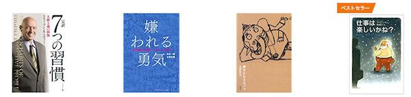 f:id:kawabatamasami:20180111125319p:plain