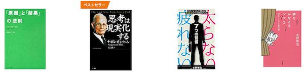 f:id:kawabatamasami:20180111125325p:plain