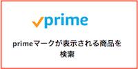 f:id:kawabatamasami:20180111135952p:plain