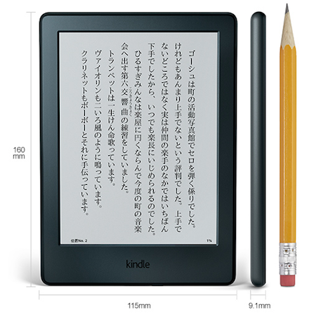 f:id:kawabatamasami:20180111141126p:plain