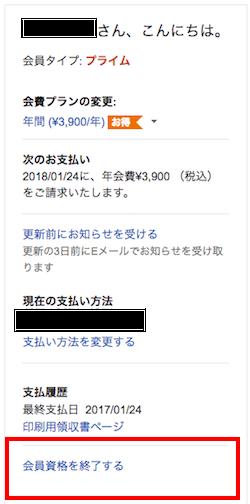 f:id:kawabatamasami:20180111145434p:plain