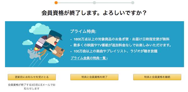f:id:kawabatamasami:20180111145725p:plain