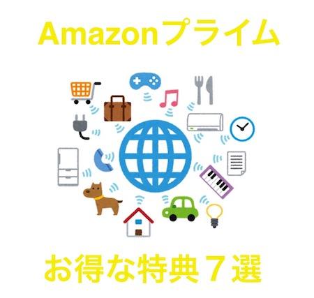 f:id:kawabatamasami:20180111152854j:plain