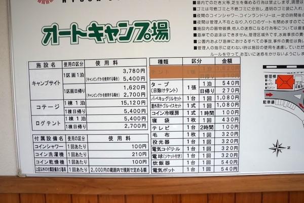 f:id:kawabatamasami:20180123144840j:plain