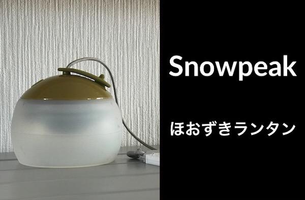 f:id:kawabatamasami:20180201153010j:plain
