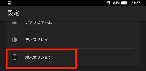 f:id:kawabatamasami:20180204213401p:plain